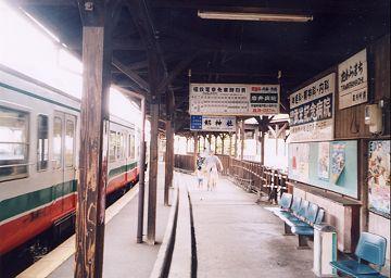 福鉄田原町駅(1)