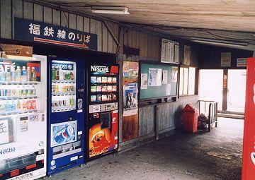 福鉄田原町駅(2)