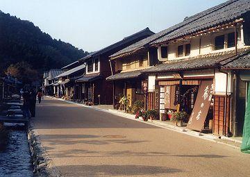 熊川宿(1)
