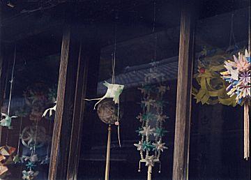 熊川宿(2)
