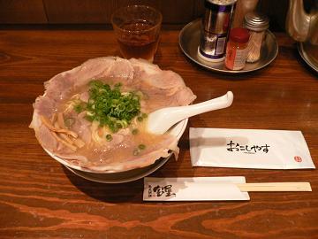 takara_01