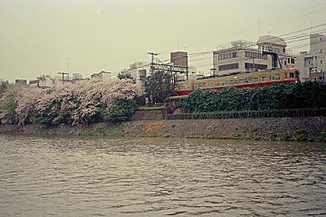 京阪特急3000系