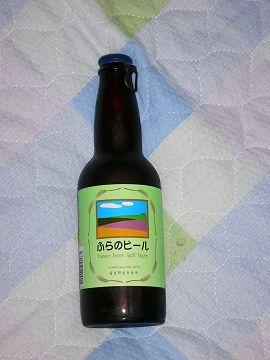 ふらのビール・ライトラガー