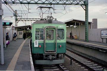 地上時代の京阪七条駅