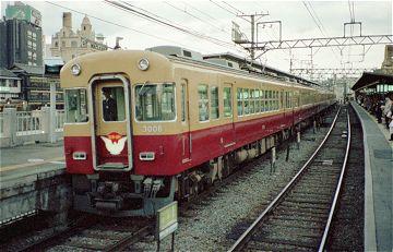 地上時代の京阪四条駅