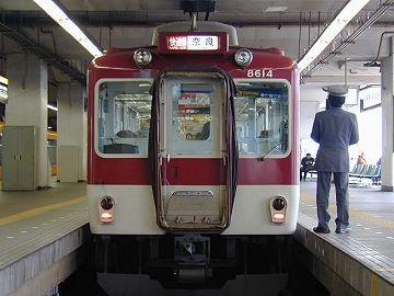 近鉄京都線の快速急行