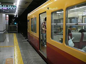 京阪特急3000系@三条駅