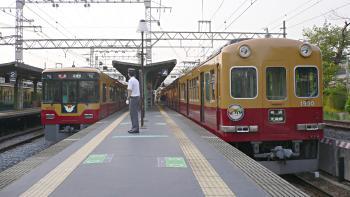 京阪電車1900系@深草駅