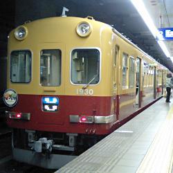 京阪1900系@天満橋