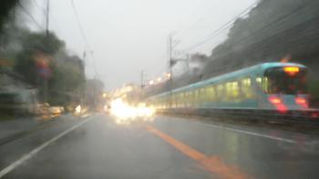 雨の逢坂山