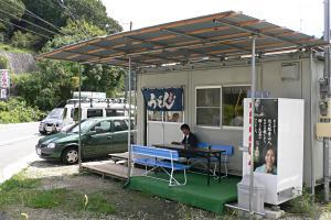 田中製麺所