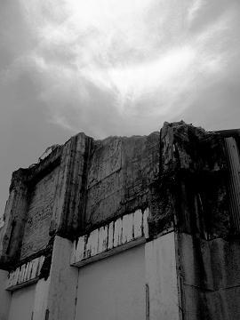 残骸の画像