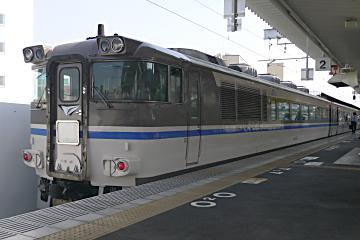 キハ181-45の写真