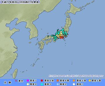 東海道南方沖地震の写真