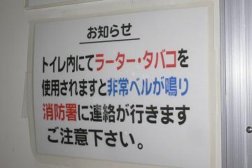 平和堂和邇店の写真