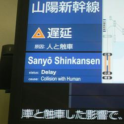 鉄道の業界用語の写真