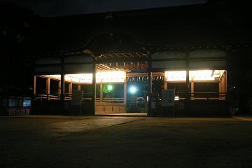 大晦日の藤森神社の写真