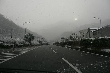国道1号線横木付近の写真