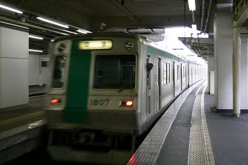地下鉄車両@近鉄京都駅の写真