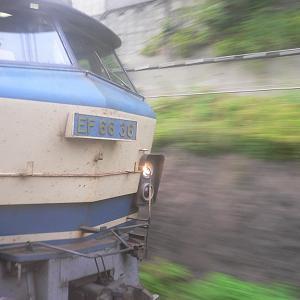 """EF6636号機の写真"""""""