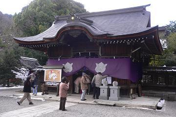 三尾神社の写真