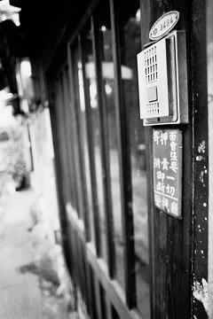 茶屋町~93年~その3の写真