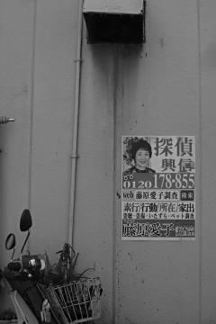 宇治橋通り界隈を歩くの写真(3)