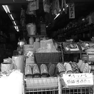 宇治橋通り界隈を歩くの写真(4)