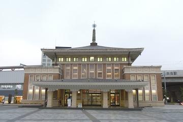 国鉄奈良駅舎の写真
