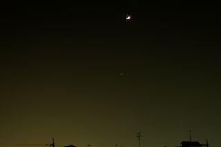 三日月と宵の明星の写真