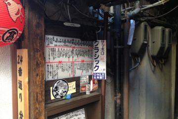 先斗町の北海道の写真