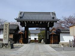 聖護院(1)