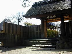 瑞光寺(1)