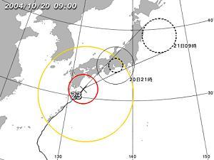 台風23号/気象庁提供