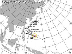 台風24号/気象庁提供