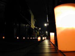 燈花(6)