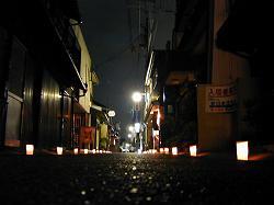 燈花(7)
