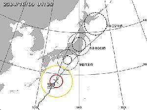 台風22号予想進路/気象庁提供